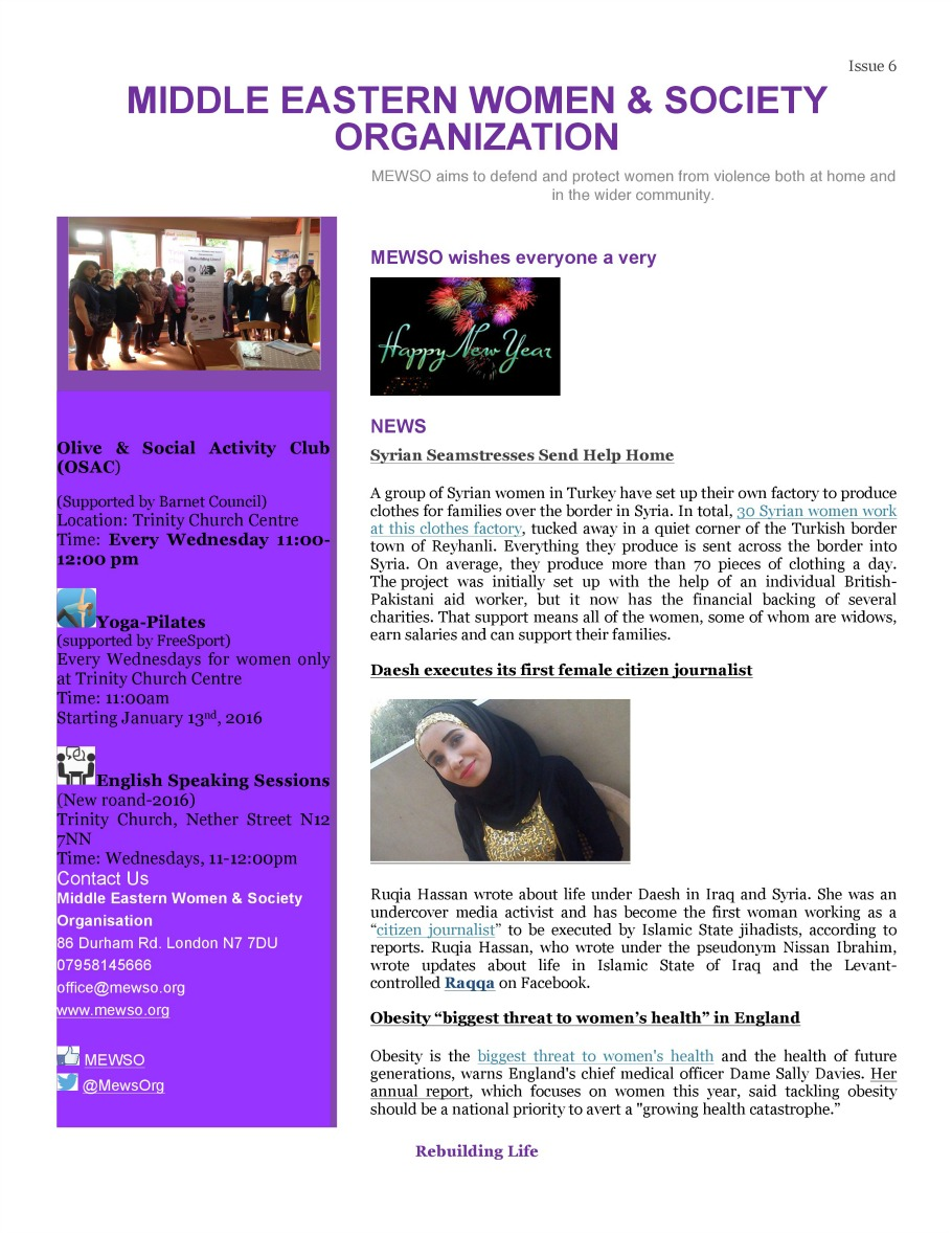 January_2016_newsletter-page-0.jpg